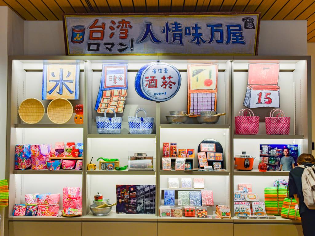 コレド室町テラス 誠品生活日本橋 expo