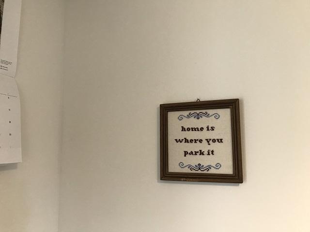 「ホームとは、あなたが留まる場所のこと」