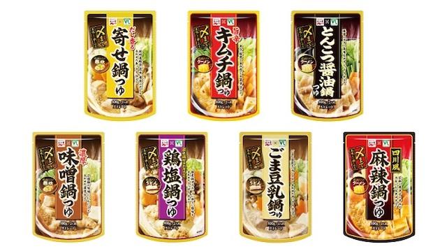 100円鍋つゆ
