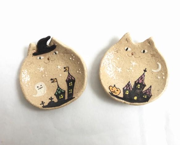 ハロウィンシーズンにぴったりの猫皿