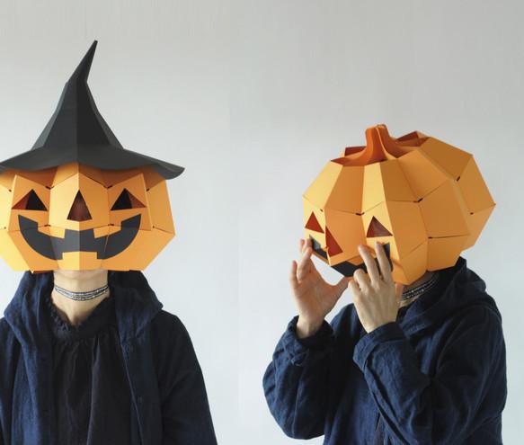 かぶれるおばけカボチャマスクで仮装パーティー