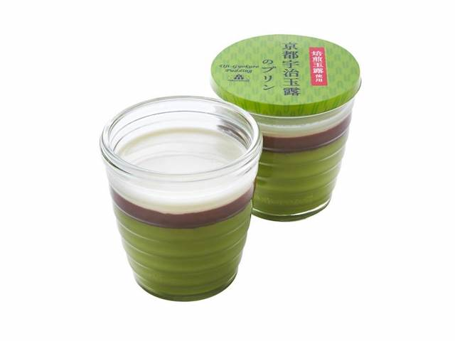 京都 焙煎宇治玉露のプリン