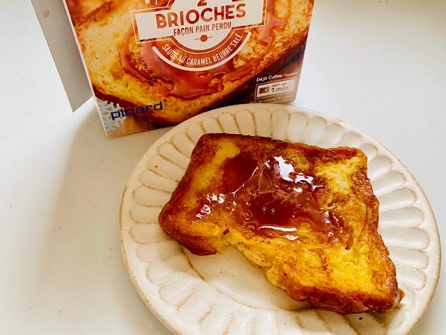 ピカールの『ブリオッシュのフレンチトースト』