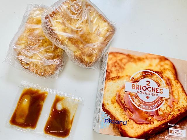 ピカールの『ブリオッシュのフレンチトースト』開封