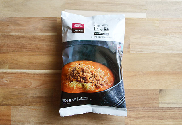 成城石井 XO醤の旨味 担々麺