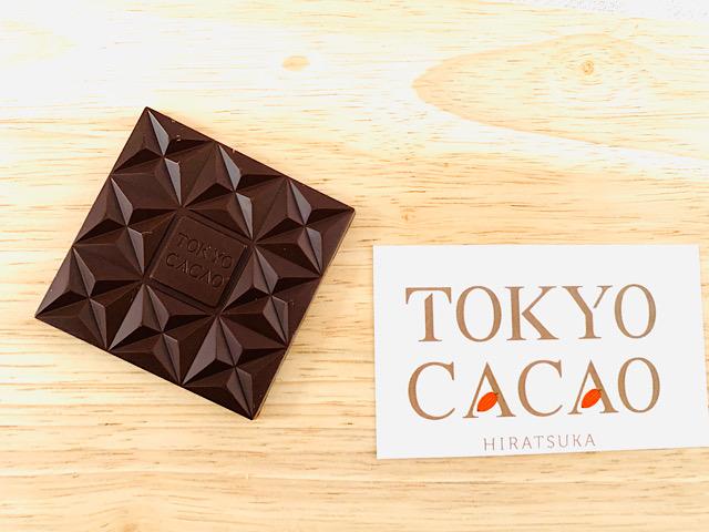 チョコレート実物