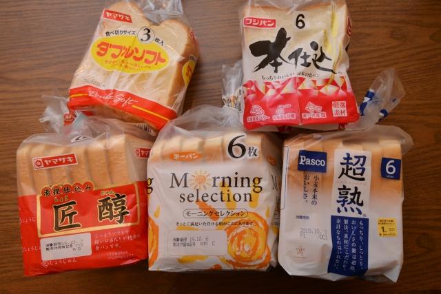 今回食べ比べる食パン5種