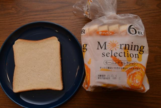 第一パン「モーニングセレクション」