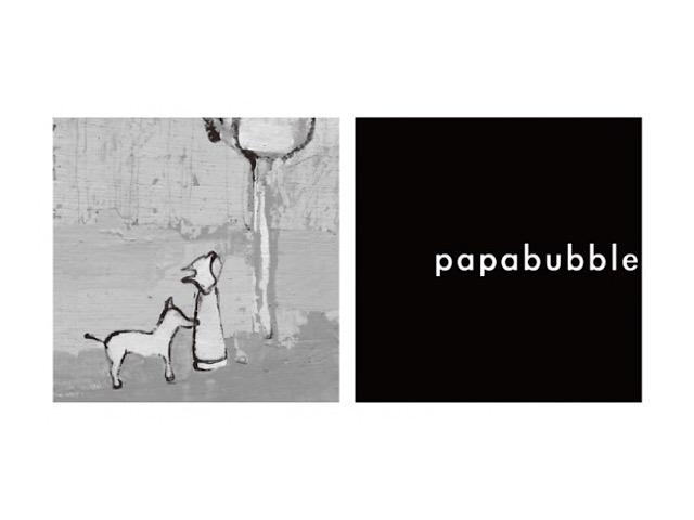 papabubleロゴ