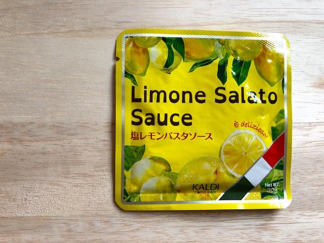 カルディオリジナル 塩レモンパスタソース