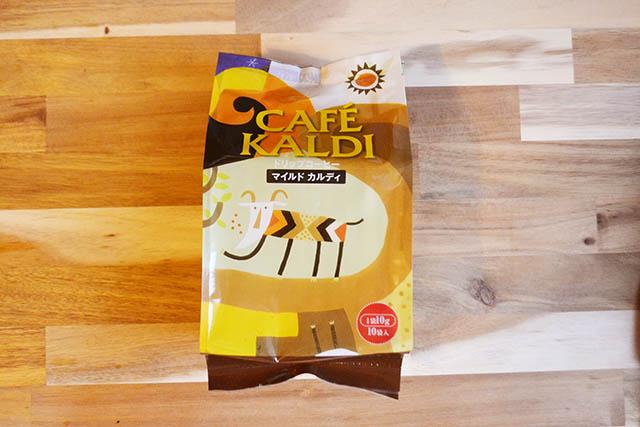 カフェカルディ ドリップコーヒー マイルドカルディ