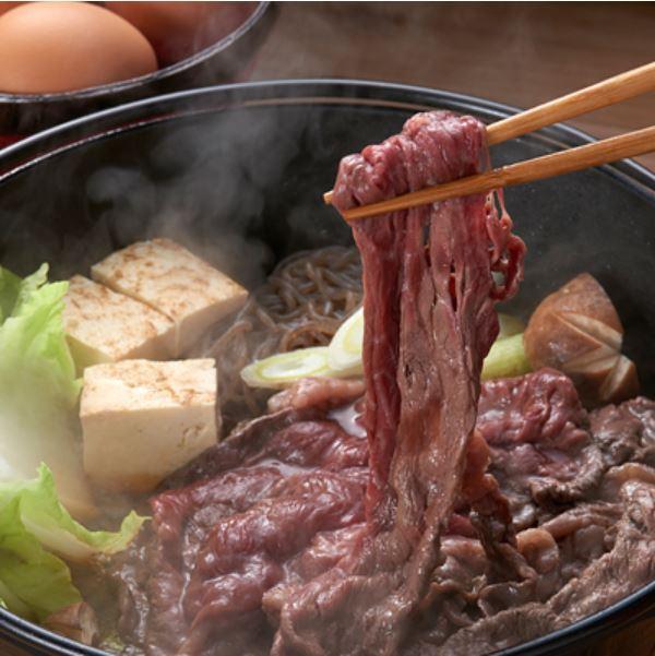 ふるさと納税牛肉