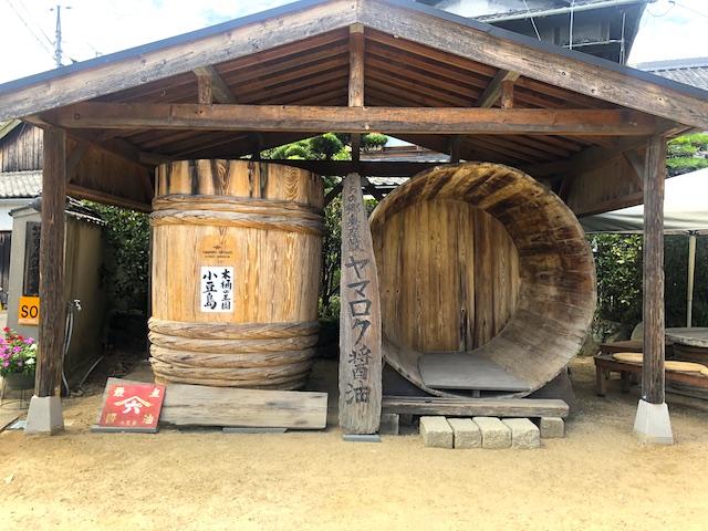 小豆島 ヤマロク醤油