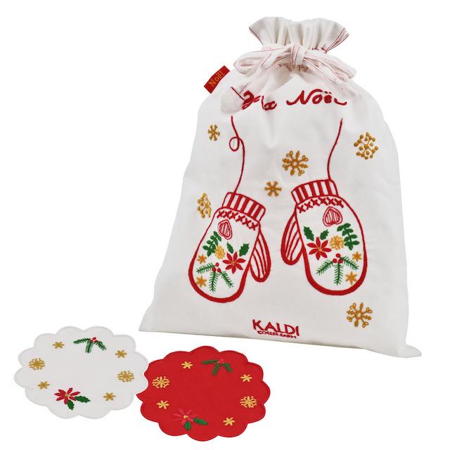 クリスマス巾着白