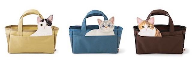 猫の収納バッグ3種