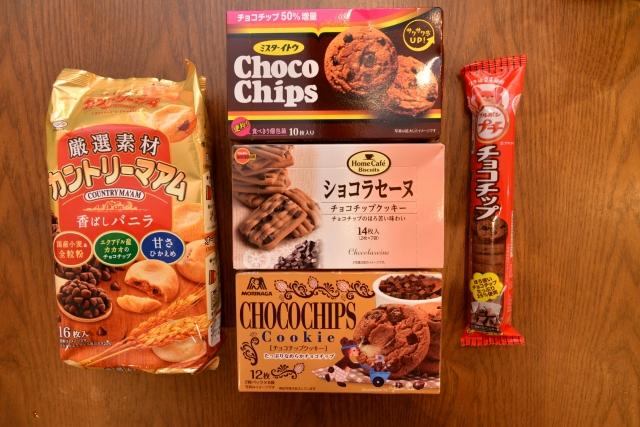 今回食べ比べするチョコチップクッキー5商品
