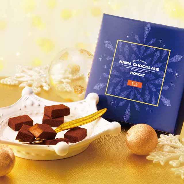 生チョコレートオーレ、ウィンターパッケージ