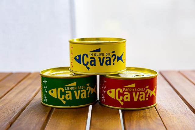 鯖缶 サヴァ缶 非常食にも簡単レシピにも重宝できる