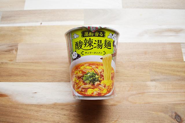 カルディオリジナル 黒酢香る 酸辣湯麺