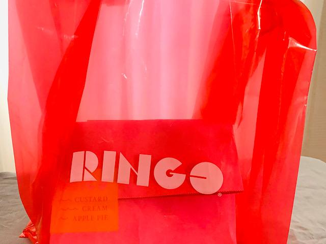 RINGO袋