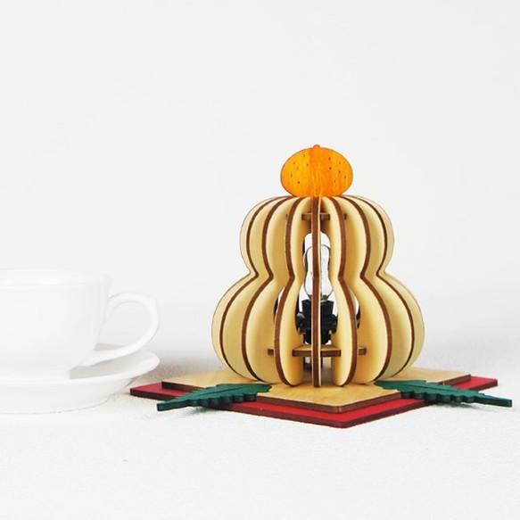 「鏡餅 19」木製フロアランプ 照明 お正月