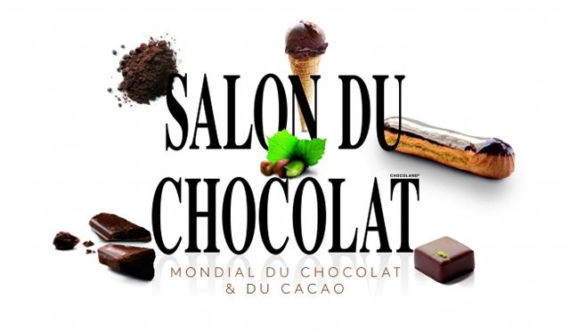 ~パリ発、チョコレートの祭典~サロン・デュ・ショコラ2020