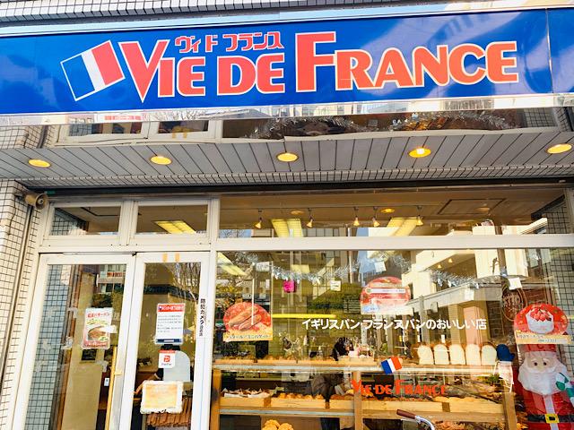 ヴィドフランス千歳烏山店
