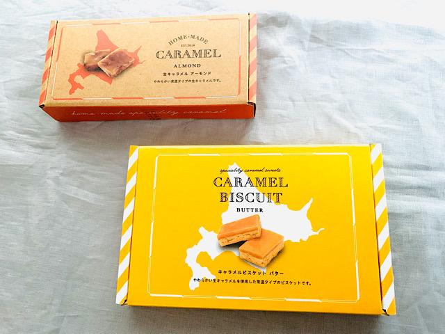 ホームメイドキャラメルアーモンド箱とキャラメルビスケットバター箱