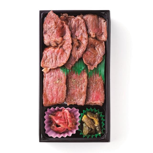 [宮城]肉のいとう/仙台牛食べ比べ弁当