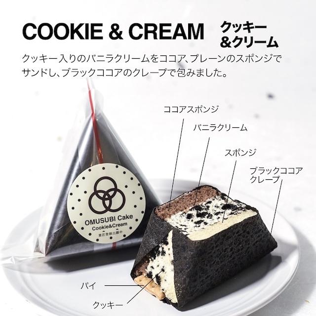 [大阪]OMUSUBI Cake断面