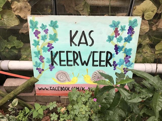 「Kas Keerweer」の看板