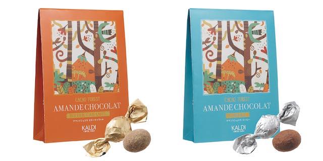 カカオの森 アマンドショコラ ビターキャラメル(左)、コーヒー(右)