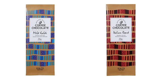オリジナル コーヒーチョコレート マイルドカルディ(左)、イタリアンロースト(右)