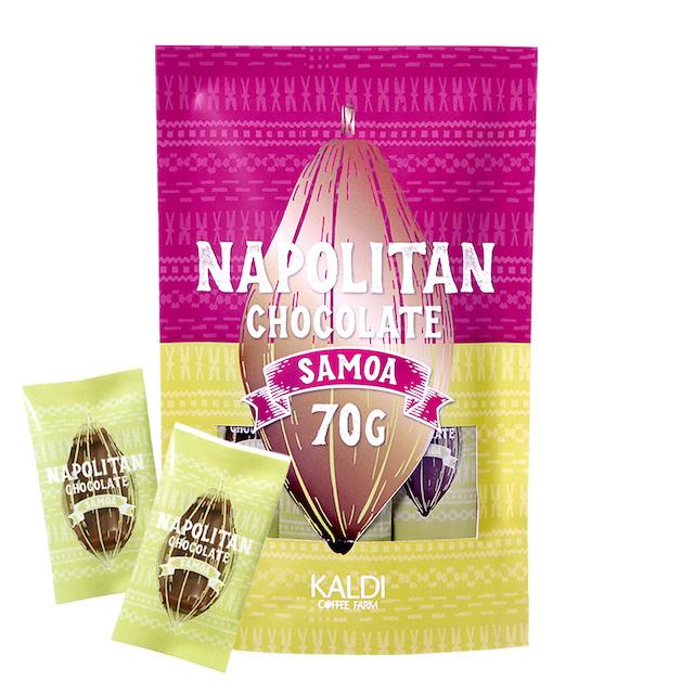 オリジナル ナポリタンチョコレート サモア