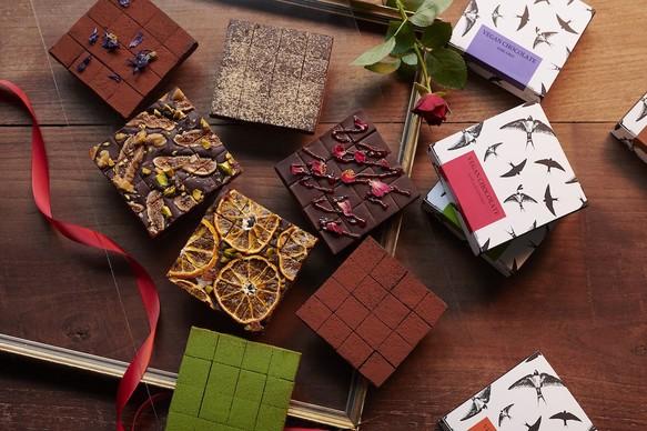 【7種セット】植物性生チョコレート ※乳製品、乳化剤、白砂糖不使用