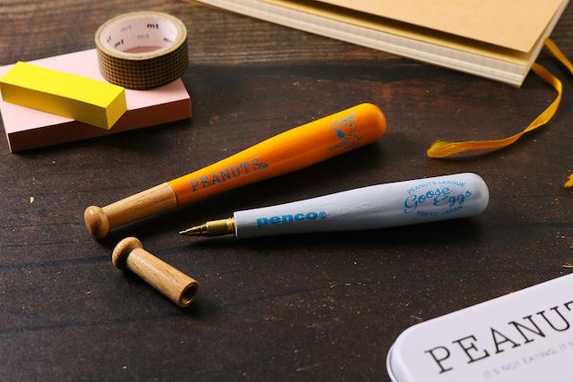 バットペン2本