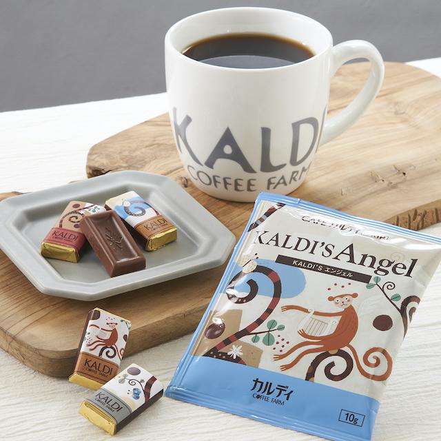 チョコレートと一緒に楽しみたい!ドリップコーヒー&マグカップセット