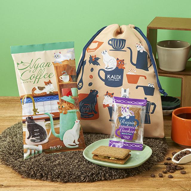 【カルディ】猫の日限定オリジナルブレンド入り「ニャンコーヒーセット」