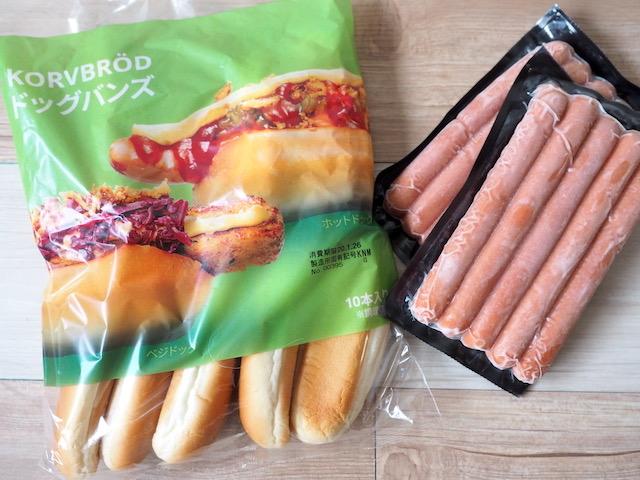 イケアのスウェーデンフードマーケットで買えるホットドッグセット。ホットドッグが10個作れます