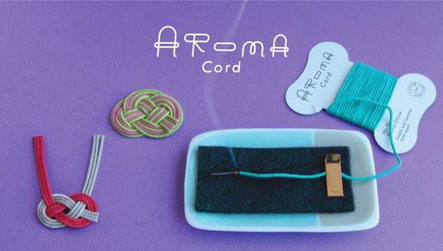 Aroma Cord アロマコード アロマ お香 紐 ひも状 ひも状のお香 紐状のお香 香り リラックス 白檀