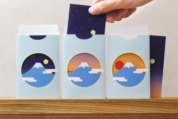 ふじの夜明け ぽち袋(2セット)