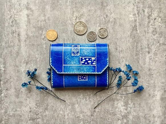 青の名刺入れ 本革の小財布/小銭入れ Business card case
