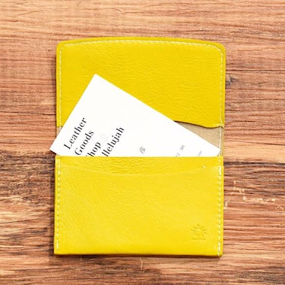 しなやかで柔らかい山羊革の名刺入れ カードケース イエロー 名入れできます 名刺ケース