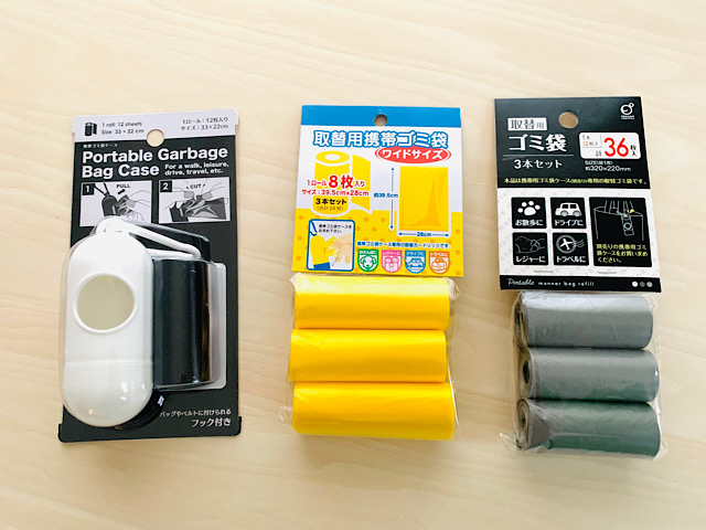 携帯用ゴミ袋ケースと取替用ゴミ袋2種