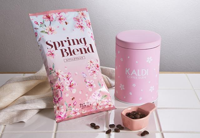 【カルディ】「春のキャニスター缶セット」