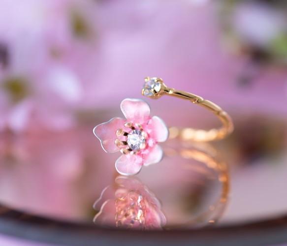 ほんのり桜の花 リング