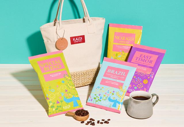 【カルディ】春のコーヒーバッグ