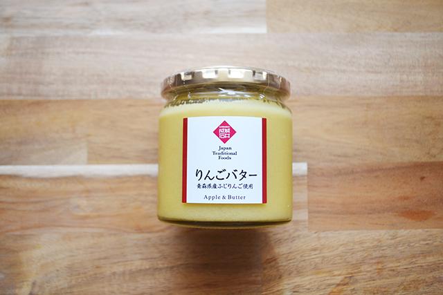 【成城石井】りんごバター