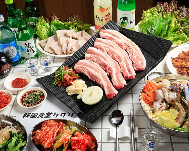 【韓国食堂ケグリ】デリバリー& テイクアウト開始