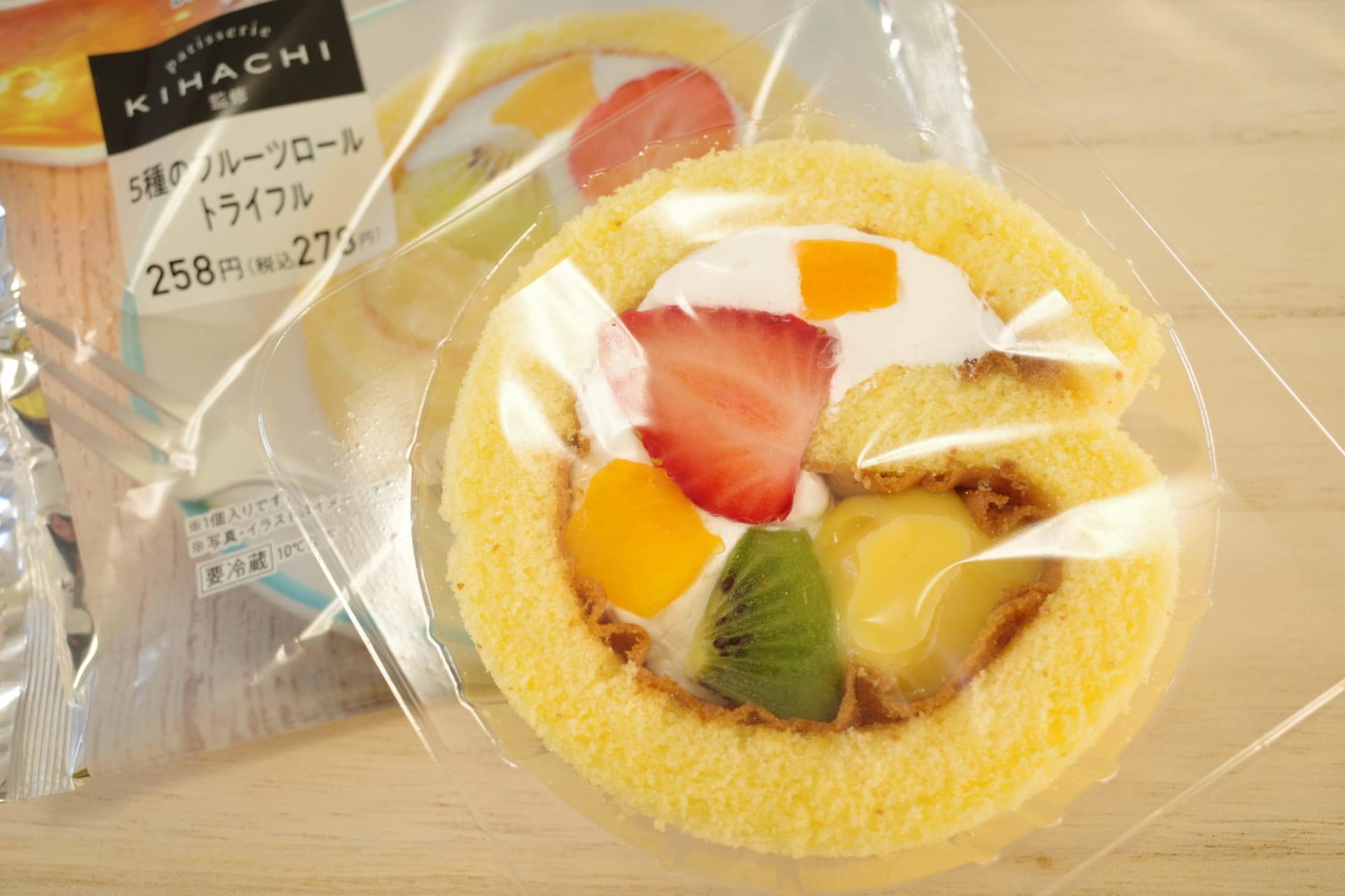 【ファミリーマート】キハチ監修!「5種のフルーツロール トライフル」実食ルポ